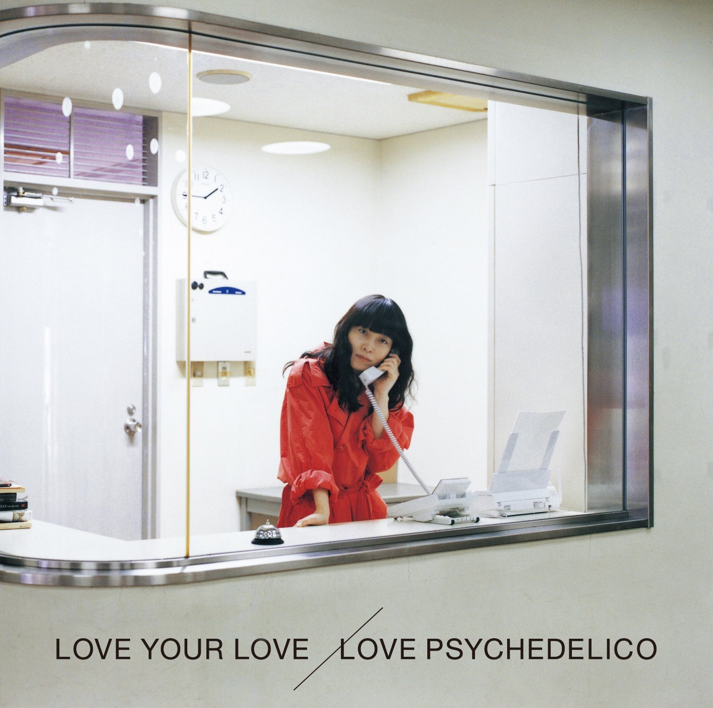 """LOVE PSYCHEDELICO 結成20周年アルバム""""LOVE YOUR LIFE"""" デリコはさらに進化中"""