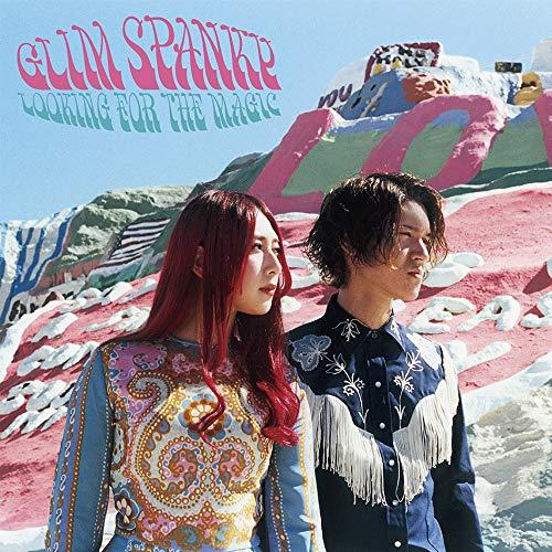 日本のロックもここまで来た!GLIM SPANKY「LOOKING FOR THE MAGIC」