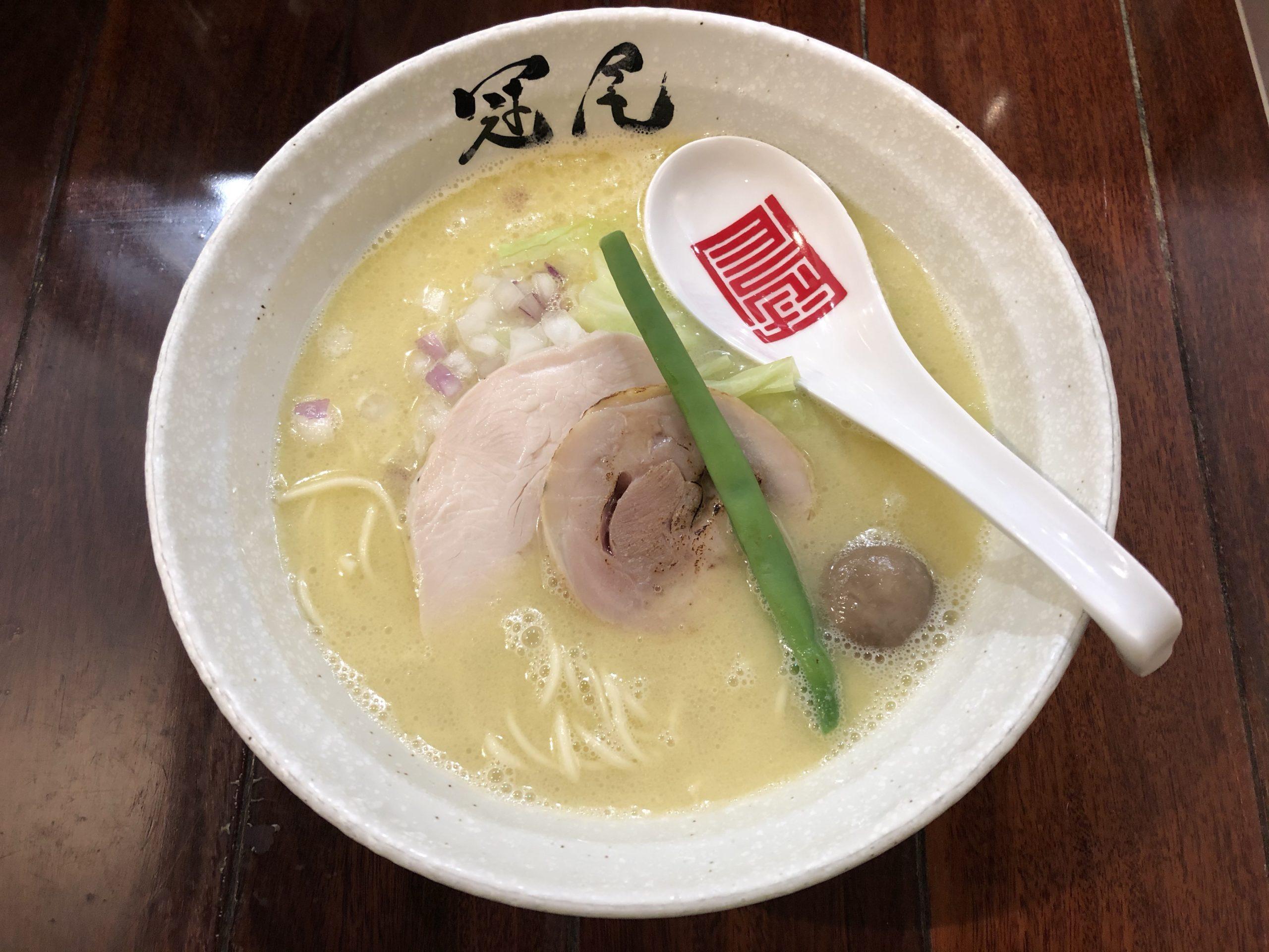 恵比寿「らぁめん冠尾」 こだわりの鶏専門、純白湯らぁめん!