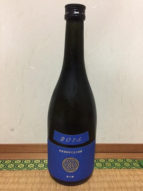 秋田の素材と伝統の酵母が生み出した、フレッシュな日本酒「新政ラピスラズリ」を飲む。