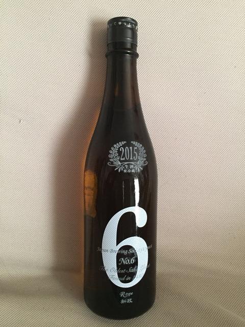 若き後継者が挑む、伝統と自然へのこだわり。六号酵母が生み出す芳醇な旨味。新政酒造「ナンバー6」を飲む。