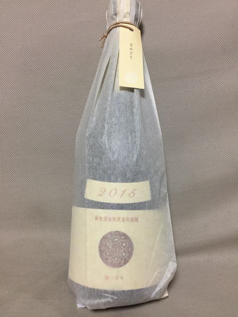 酒米にこだわった新政Colors(カラーズ)から「生成エクリュ」を飲む。「なかどり」は日本酒の一番美味しいところ。飲兵衛にとっては憧れの…?