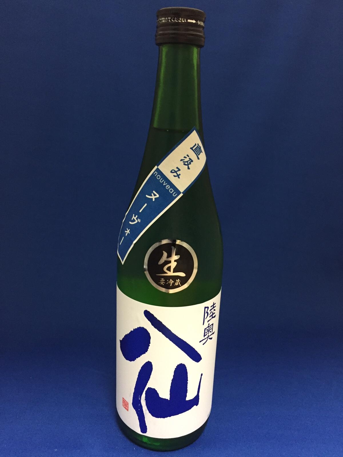 陸奥八仙ヌーヴォー 新酒の時期限定のフレッシュでピチピチな日本酒
