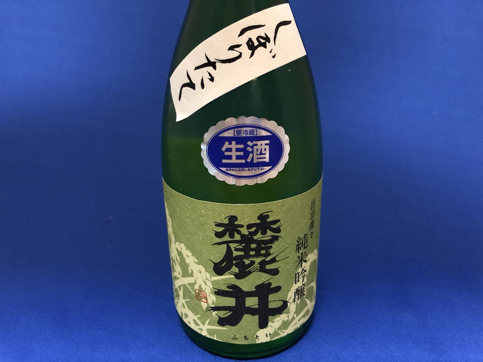 「麓井DEWA33」鳥海山の名水と酒米出羽燦々の美味と。