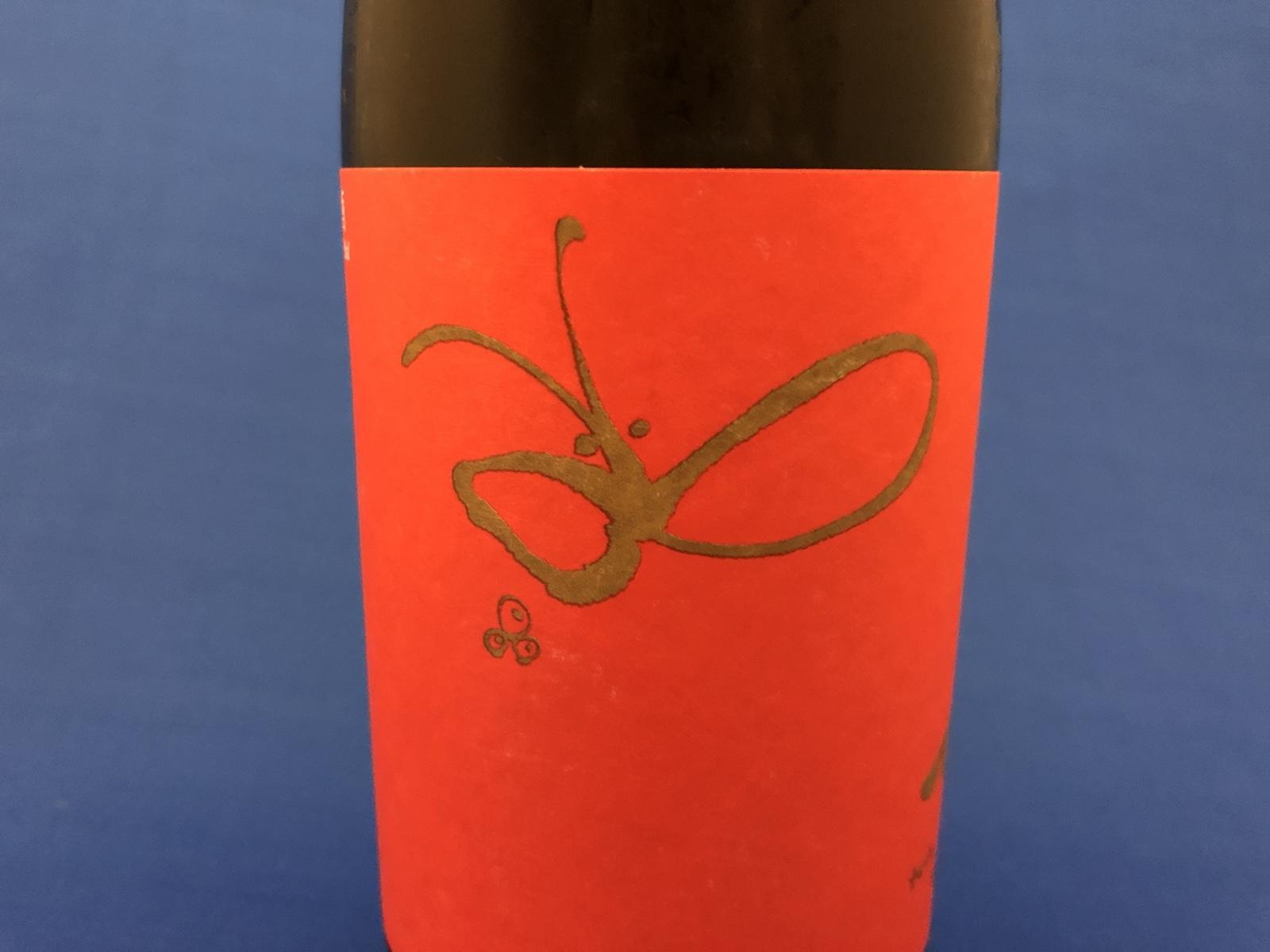 オオムラサキも惹かれる美味さ!奥会津の銘酒・国権「赤てふ」