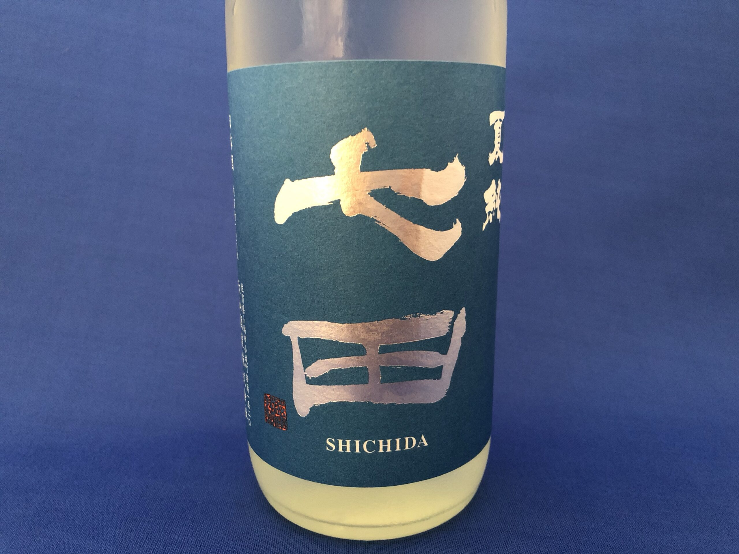 七田の夏酒「夏純」暑い夏に冷やしてサクサク飲める純米酒