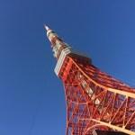 誕生日おめでとう、東京タワー!ノッポン兄もクールにお祝い?クール・ジャパンを大観できる東京タワーと増上寺を歩く。