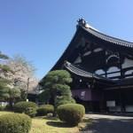 ボスも眠る総持寺は荘厳な大本山。鶴見中継所からゴールに向けてタスキをつなぐ?ついに横浜!鶴見エリアを歩く。
