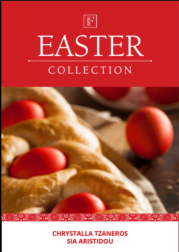 Fayi Easter Collection