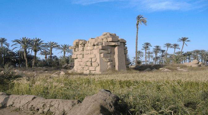 The pedestals of Biahmu