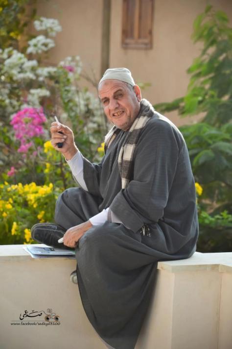 people of Fayoum