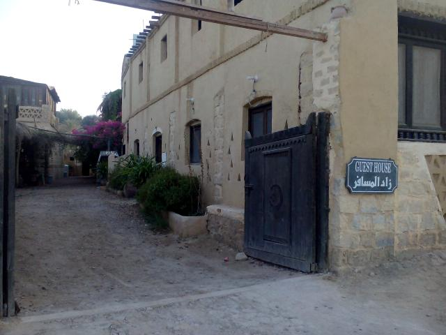 Zad ElMosafer Guest house
