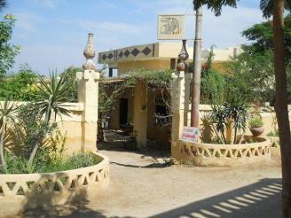 Sobek Lodge