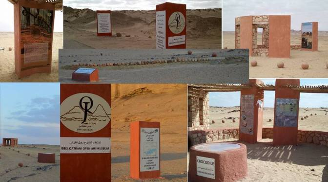 Jebel Qatrani Open Air Museum