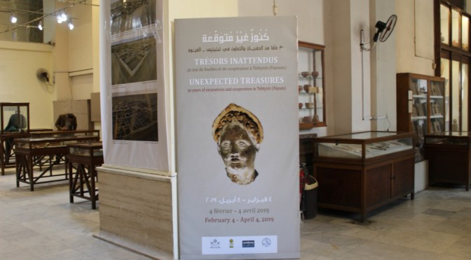 Unexpected Treasures 30 Years of excavations  in Um El Burigat ( Teptynis ) at Cairo Museum