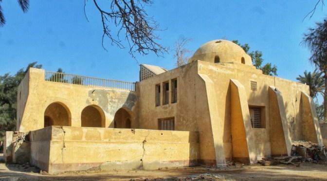 Hamdi Saif al Nasr House