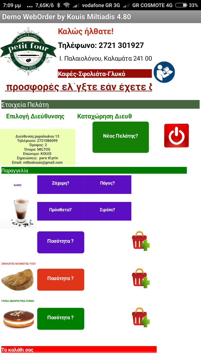 Delivery Web Order