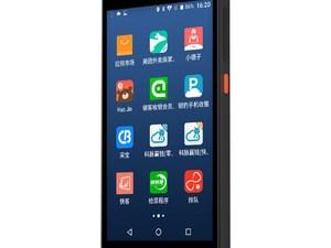 Sunmi-M2-Android