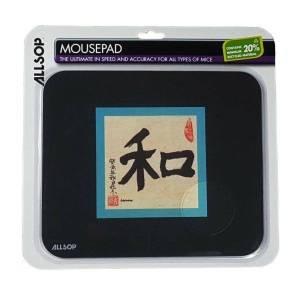 mousepad calligraphy harmony 06382 1