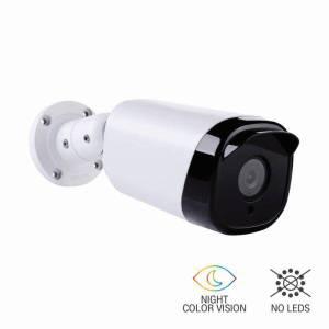 EOS BS 206 COLOR 4ΙΝ1 2.0MP 1080p 3.6mm