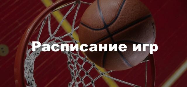 Расписание игр «КЭС-Баскет» и ШБЛ г. Новокузнецка в 2017-2018 год юноши. Заводской район.