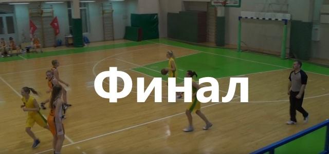 """Финалы муниципального этапа """"КЭС-Баскет"""" лиги"""
