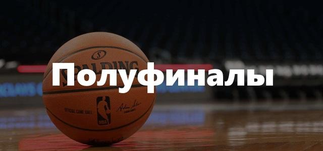 Расписание полуфиналов муниципального этапа «КЭС-Баскет» лиги г. Новокузнецка