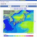 釣行を決める天気情報の見方2波