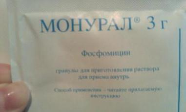 Prosztatagyulladás kezelése n