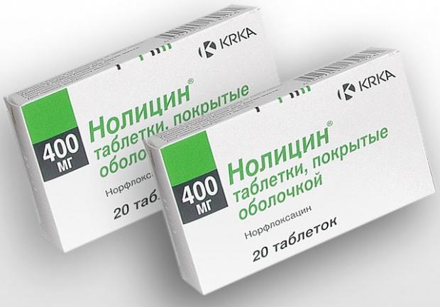 Норфлоксацин или нолицин что лучше — Лечим печень