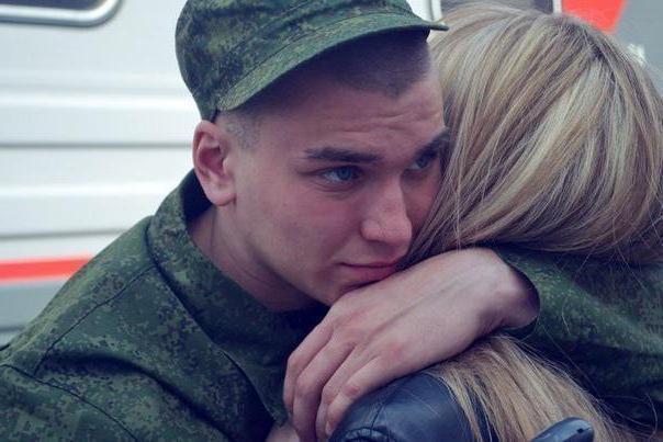 Образец письма из армии девушке