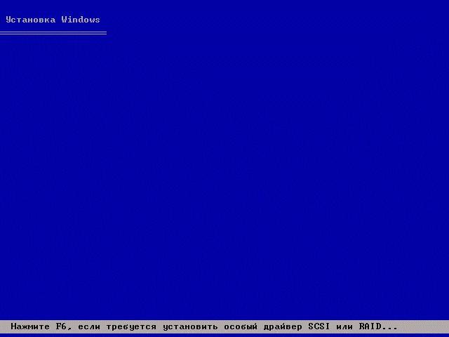 установочный диск windows xp