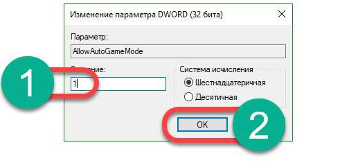 Как на клавиатуре отключить игровой режим. Как включить и отключить игровой режим?