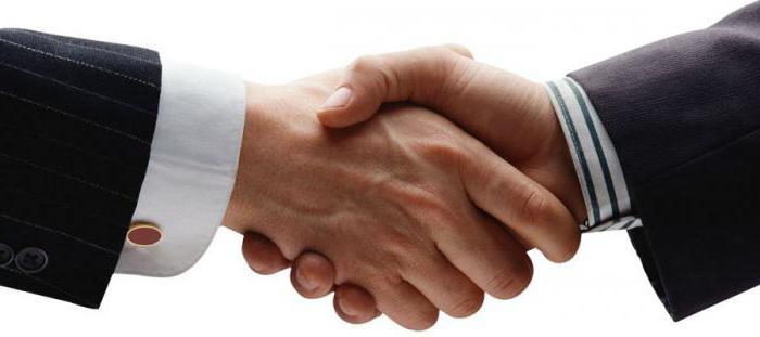 Реальный договор и консенсуальный отличия