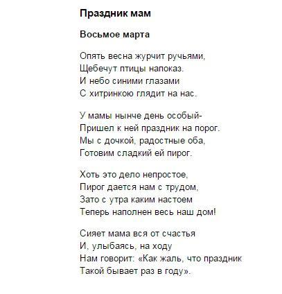Datovania Ruskej dievča legrační