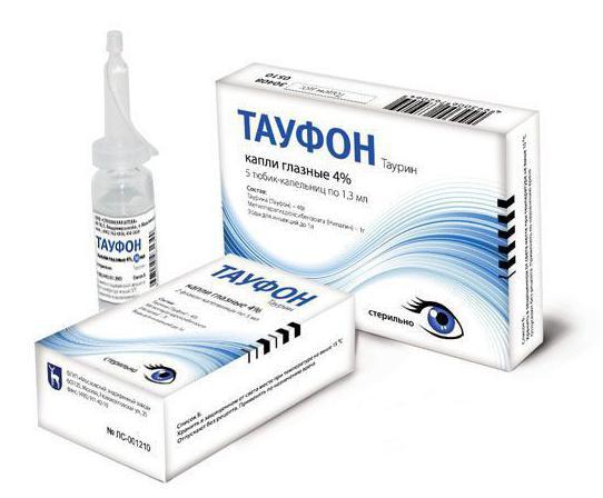 szemcseppek quinax a látás javítása érdekében)