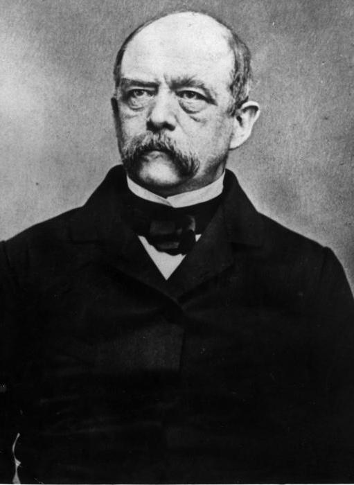 The fateful mistake of Bismarck made a political career. Someone witheredly noticed that the great villains were dying when they cease to be a villain for a second. While they are creating crimes without hesitation - they are accompanied by success. But it is only worth going to the reflection, as the collapse comes.