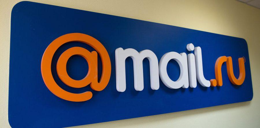 Как удалить аккаунт в «Майл.ру»: инструкция для почты и «Моего мира»