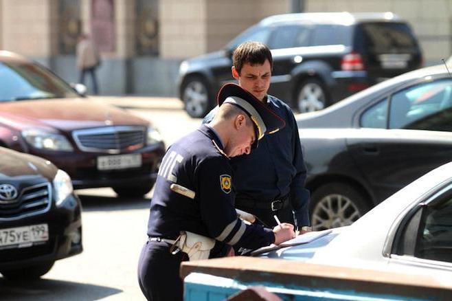 كيف تصبح شرطيا في روسيا