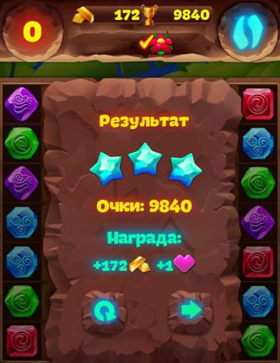 109 level in the game of planet gems