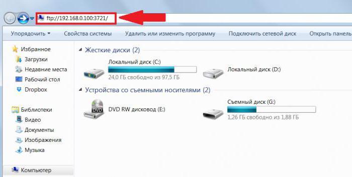 Файлды компьютерден телефонға орнатыңыз