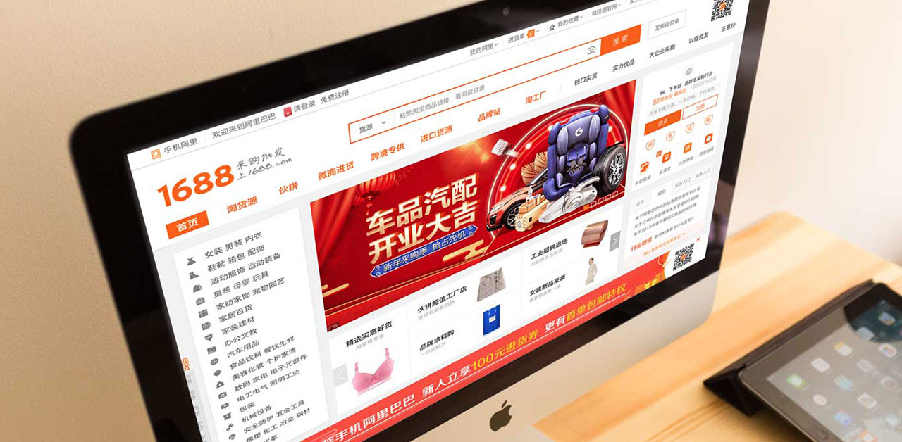 Supplier search in China for Amazon FBA