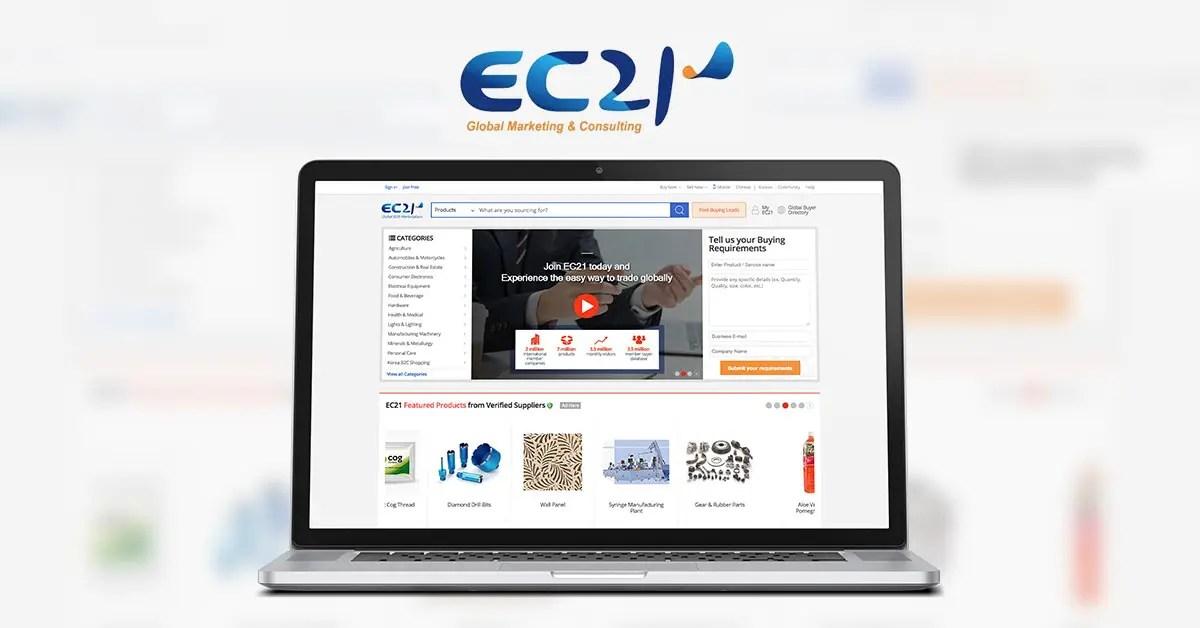EC21.com – a rapidly developing Korean B2B platform