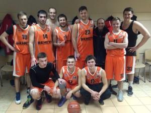 Аматорська ліга (2014-2015)