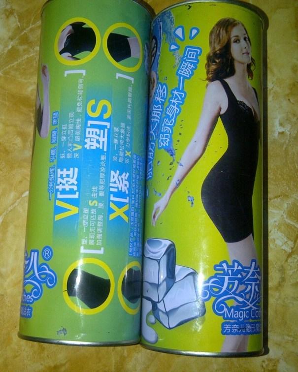 bamboo kaleng 1