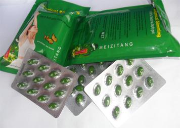 Meizitang BotanicalSlimming