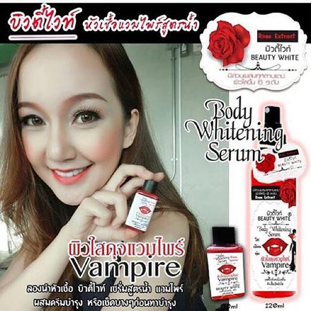 serum vampire