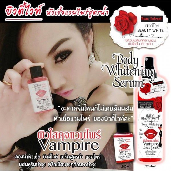 serum vampire whitening by benny thailand