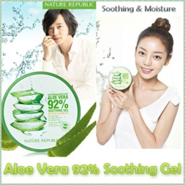 Harga Nature Republik Aloe Vera Shooting Gel