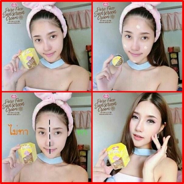 Pure Face Sunscreen cream